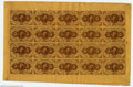 Fractional Currency:First Issue, Fr. 1230 5c First Issue Uncut Sheet of 20 Gem New. A ...