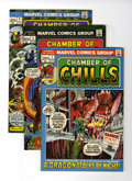Bronze Age (1970-1979):Horror, Chamber of Chills Group (Marvel, 1972-76) Condition: Average VF....(Total: 10 Comic Books)