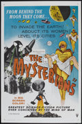 """Movie Posters:Science Fiction, The Mysterians (RKO, 1959). One Sheet (27"""" X 41""""). ScienceFiction...."""