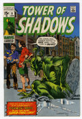 Bronze Age (1970-1979):Horror, Tower of Shadows #9 (Marvel, 1971) Condition: VF/NM....