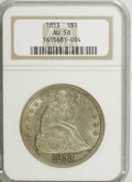 Seated Dollars: , 1853 $1 AU58 NGC. Light honey-gold patina graces this partlylustrous and intricately struck ...