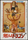 "Movie Posters:Action, Enter the Dragon (Warner Brothers, 1973). Japanese B2 (20"" X 29"").Action...."