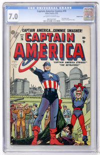 Captain America Comics #76 Double Cover (Atlas, 1954) CGC FN/VF 7.0 Off-white to white pages