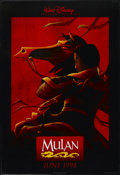 "Movie Posters:Animated, Mulan (Buena Vista, 1998). One Sheet (27"" X 40"") DS. Animated...."
