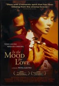 """Movie Posters:Romance, In the Mood for Love (USA Films, 2001). One Sheet (27"""" X 40""""). Romance...."""