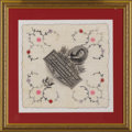 Political:Textile Display (1896-present), Theodore Roosevelt: Louisiana Purchase Handkerchief....