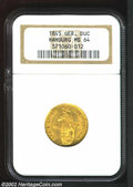 German States:Hamburg, German States: Hamburg. Gold Trade Ducat 1845, KM263, MS64 NGC, oval shield. ...