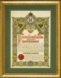 Royal Memorabilia:Russian, Imperial Russian Nicholas II Coronation Announcement. By IvanRopet, Moscow, 1896 . Chromolithograph, an announcement ...