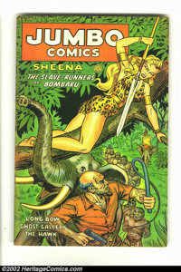 Jumbo Comics #156 (Fiction House) Condition = VG. Great jungle title featuring Sheena. Overstreet 2002 GD 2.0 value = $1...