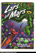 Golden Age (1938-1955):Science Fiction, Lars of Mars #11 (Ziff-Davis, 1951) Condition: VG/FN. Fantasticpainted cover. Overstreet 2002 GD 2.0 value = $64; FN 6.0 va...