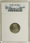 Bust Dimes: , 1829 10C Small 10C--Cleaned, Damaged--ANACS. AU50 Details. JR-4.NGC Census: (3/183). PCGS Population (10/160). Mintage: 77...