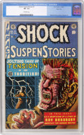 Golden Age (1938-1955):Horror, Shock SuspenStories #7 River City pedigree (EC, 1953) CGC VF- 7.5Off-white pages....