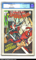 Bronze Age (1970-1979):Superhero, The Amazing Spider-Man #101 (Marvel, 1971) CGC NM 9.4 Off-white to white pages. This is an awesome copy of a truly classic i...