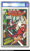 Bronze Age (1970-1979):Superhero, The Amazing Spider-Man #101 (Marvel, 1971) CGC NM+ 9.6 Off-white towhite pages. This issue features the classic first appea...