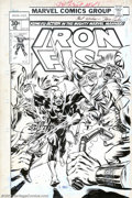 Original Comic Art:Covers, Dave Cockrum - Original Cover Art for Iron Fist #9 (Marvel, 1976).Kung Fu action in the Mighty Marvel manner! Dazzlin' Dave...