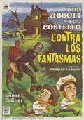 "Movie Posters:Comedy, Abbott and Costello Meet Frankenstein (Universal, 1948). SpanishOne Sheet (28"" X 39""). Dir. Charles Barton. Starring: Bud A..."