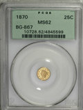 California Fractional Gold: , 1870 25C Goofy Head Round 25 Cents, BG-867, R.4, MS62 PCGS. . PCGSPopulation (14/25). NGC Census: (2/7). (#10728)...
