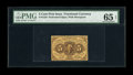 Fr. 1228 5c First Issue PMG Gem Uncirculated 65 EPQ. The colors are completely fresh, and the note would be absolutely s...