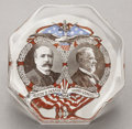 Political:3D & Other Display (1896-present), Parker & Davis: Magnificent 1904 Campaign Glass Paperweight...