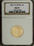 Modern Issues, 2001-W $5 Capitol Visitor's Center Half Eagle MS70 NGC....