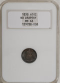 Seated Half Dimes, 1838 H10C Small Stars MS63 NGC....