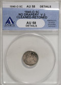 Seated Half Dimes, 1840-O H10C No Drapery--Cleaned, Retoned--ANACS. AU58 Details....