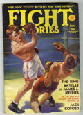 Pulps:Miscellaneous, Robert E. Howard Boxing and Western Pulps Group (Miscellaneous Publishers, 1931-56) Condition: VG unless otherwise stated.... (Total: 14 Comic Books)