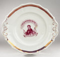 Political:3D & Other Display (pre-1896), William Henry Harrison: Plate from the 1840 Election...