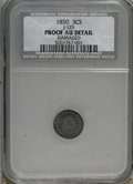 1850 P3CS Three Cent Silver, Judd-125 Original, Pollock-147, R.4--Damaged--NCS. Proof, AU Details....(PCGS# 11536)
