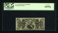 Fractional Currency:Second Issue, Fr. 1232 5c Second Issue PCGS Very Fine 35PPQ....