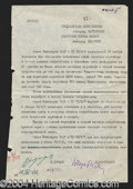 Autographs, Nikita Khrushchev Signed Russian Document