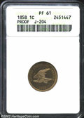 1858 P1C Flying Eagle Cent, Judd-204, Pollock-248, R.5, PR61 ANACS. Flying Eagle pattern with a hook-necked eagle in fli...