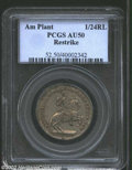 (1688) TOKEN American Plantations Token, Restrike AU50 PCGS. Breen-78. Formerly offered as lot 2 in our 2002 New York Bu...