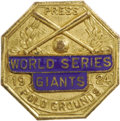 Baseball Collectibles:Others, 1924 World Series Press Pin (New York Giants). Tough Polo Grounds relic dates from the fabled meeting with Walter Johnson's...