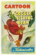 "Movie Posters:Animated, Goggle Fishing Bear (MGM, 1949). One Sheet (27"" X 41"")...."