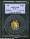 Classic Quarter Eagles: , 1836 $2 1/2 Block 8 AU58 PCGS. ...