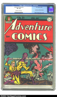 Adventure Comics #91 (DC, 1944) CGC VF+ 8.5 Off-white to white pages. Simon and Kirby cover and art. Overstreet 2002 VF...