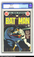 Bronze Age (1970-1979):Superhero, Batman #243 (DC, 1972) CGC NM 9.4 Off-white to white pages. Neal Adams cover and art. Overstreet 2002 NM 9.4 value = $50. ...