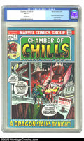 Bronze Age (1970-1979):Horror, Chamber of Chills #1 (Marvel, 1972) CGC NM 9.4 Off-white pages. GilKane cover. Harlan Ellison adaptation. Violent panel alt...