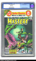 Bronze Age (1970-1979):Horror, House of Mystery #251 (DC, 1977) CGC NM 9.4 Off-white to whitepages. Giant size, Neal Adams cover and Wally Wood art. Extre...