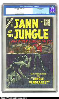 Jann of the Jungle #16 Circle 8 pedigree (Atlas, 1957) CGC VF+ 8.5 Off-white pages. Everett cover, Williamson art. Overs...