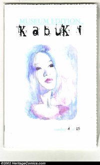 Kabuki Museum Edition (Image, 1997) Condition = NM. #4 of 25. David Mack's Kabuki has turned out to be more than a cult...