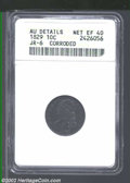 Bust Dimes: , 1829 10C Small 10C XF40 ANACS. ...