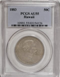 Coins of Hawaii, 1883 50C Hawaii Half Dollar AU55 PCGS....