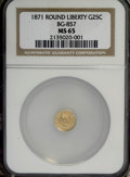 California Fractional Gold, 1871 25C Liberty Round 25 Cents, BG-857, High R.4, MS65 NGC....