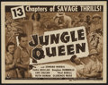 """Movie Posters:Serial, Jungle Queen (Universal, 1944). Stock Title Lobby Card (11"""" X 14""""). Serial...."""