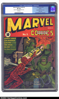 Marvel Mystery Comics #5 Larson pedigree (Timely, 1940) CGC VF 8.0 White pages. The Human Torch blazes to the rescue on...