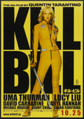 "Movie Posters:Action, Kill Bill: Vol. 1 (Miramax, 2003). Japanese B2 (20.25"" X 28.5"").Action...."