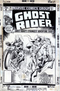 Original Comic Art:Covers, Bob Budiansky and Joe Rubinstein - Original Cover Art for Ghost Rider #50 (Marvel, 1980). This classic cover is a real treat...