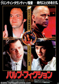 "Pulp Fiction (Miramax, 1994). Japanese (20"" X 29"") This original Japanese poster doesn't give any hints of the..."